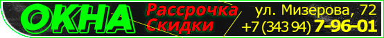 photo_https://ob.ksk66.ru/upload/banners/okna26jun2020.png