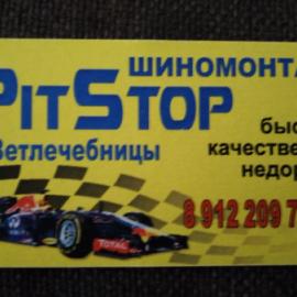 Фото объявления