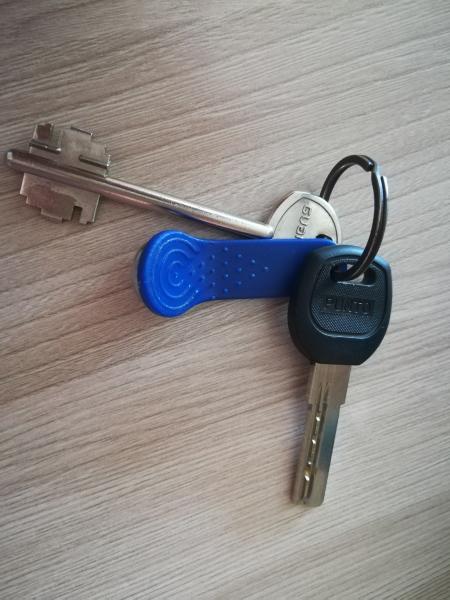 Найдены ключи в районе ул. Горького