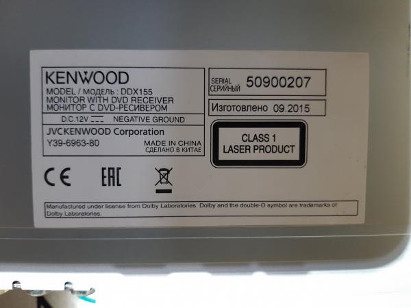 Практически новая автомагнитола 2 DIN. Кenwood ddx-155