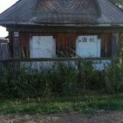 Продается дом в Свердловской области, Артинского района д. Бихметково. Дом пригодный для проживания,