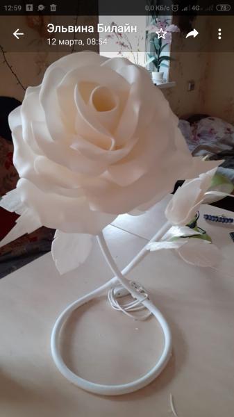 Продам цветок(светильник)