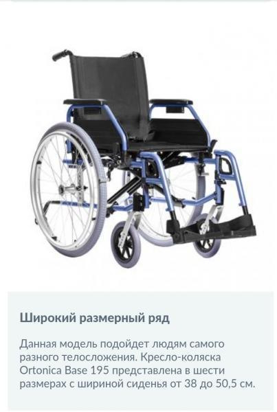 Продам коляски инвалидные. 1 коляска 5000 руб,2 коляска 12000 руб