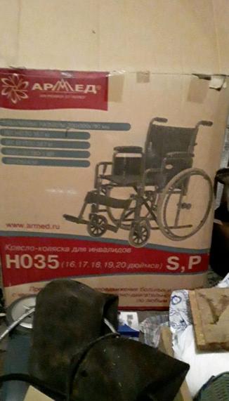Продам кресло-коляску для инвалида 2 шт. 5тр - 1 шт