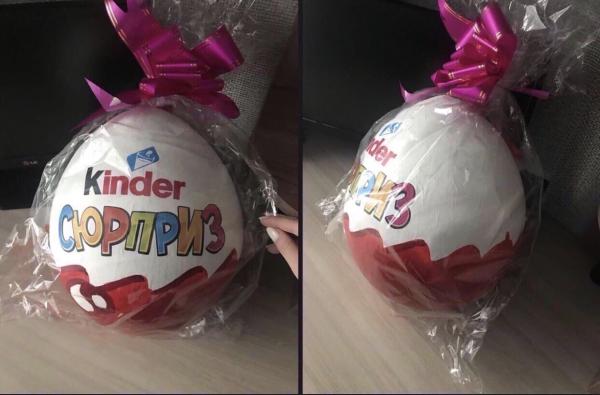 Продам подарочную упаковку в виде яйца (внутрь можно положить всё что угодно)