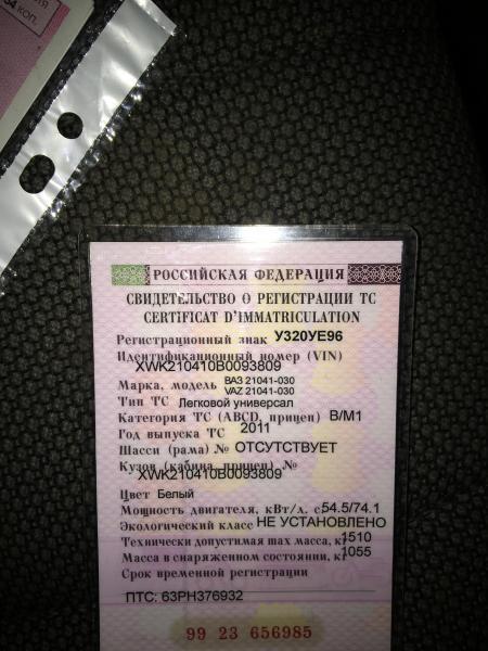 ВАЗ-2104 2011 год все вопросы по телефону